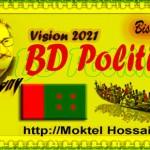 bd-politics-mukthi3