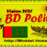 bd-politics-mukthi4