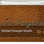 ive-seen-bangabadhu