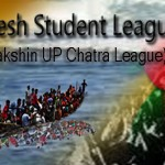 student-league920-dhaka-dak